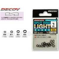 SPLIT RING DECOY LIGHT CLASS NR 3