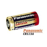 Baterie Lithium Power CR123A - 3V  - Panasonic