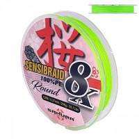 Fir Sakura Sensibraid 8X 0.15mm 150m Chartreuse