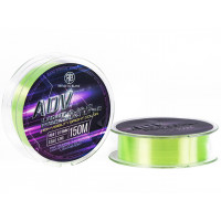 Fir monofilament RTB ADV Light Game Light Yellow 150m 4 LBS 0.155 MM