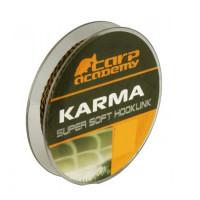 Fir Textil Carp Academy Karma Hooklink 20m 15lb Brown