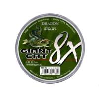 Fir Dragon Giant Cat 8X Braid 300m 100lb  verde