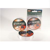 FIR MONOFILAMENT EVOS EVOLUTION POWER 0.25MM 50M