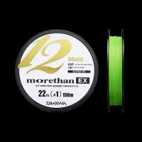 FIR TEXTIL DAIWA MORETHAN X12 EXplus SI LIME 135M 0.18MM 16.2KG