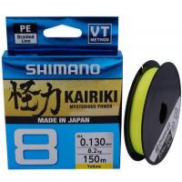 FIR TEXTIL SHIMANO KAIRIKI 8 BRAIDED LINE YELLOW 150M 0.13MM