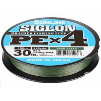 Fir Sunline Siglon PE x4 Dark Green 8LB 0.121mm