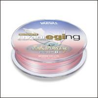 Fir textil Varivas Avani Eging Max PE 150M/16.7Lb