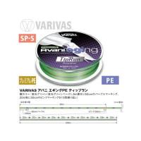 Fir textil Varivas Avani Eging Tip Run PE 4X Marking Fluo Green 14.5lb/200m