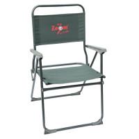 Scaun Carp Zoom Light Comfort Armchair 47x59x39/84cm