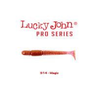 Shad Lucky John Pro Series Tioga 2.9inch 7.4cm  S14 Magic 7 buc/plic