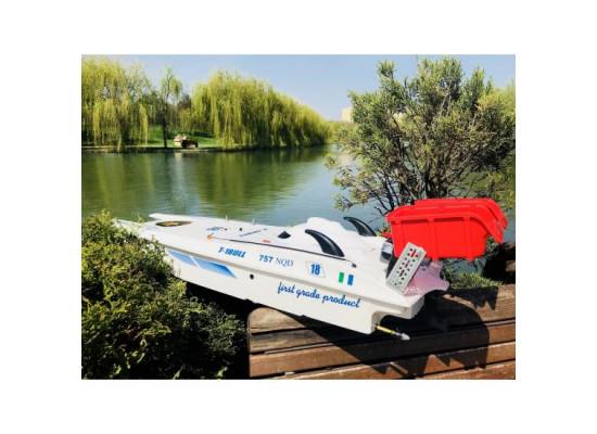 Navomodel Catamaran 250m Nou Garantie 12 Luni